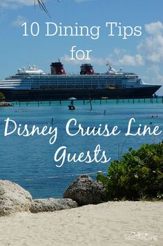 10 Disney Cruise Line Dining Tips - #5 is for parents with younger children