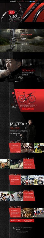 MUUR ZERO|WEBデザイナーさん必見!ランディングページのデザイン参考に(かっこいい系)
