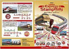 東武鉄道は東武鉄道 特急スタンプラリーLimited Express Stamp Rallyを開催するよ スペーシアりょうもう両特急の主な停車駅のスタンプを収集すると抽選でオリジナルのグッズがもらえるんだ ぜひ参加してみてね tags[東京都]