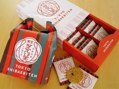 坂角総本舗 パッケージ - Google 検索 Japanese Modern, Container, Packing, Gift Wrapping, Holiday Decor, Gifts, Design, Google, Bag Packaging