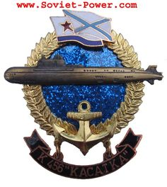 "Soviet Badge SUBMARINE K-456 ""KASATKA"" USSR Naval Flag"