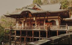 """This is the main hall of the Tanukidani temple complex. Tanukidani or """"raccoon valley"""" is situated in the Higashiyama mountains and a short climb from Shisendo temple in Ichijoji, Sakyo-ku, Kyoto!"""