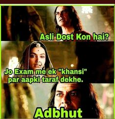 The Best 26 Funny Pictures Of 2019 Very Funny Memes, Funny School Jokes, Funny Jokes In Hindi, Some Funny Jokes, Funny Qoutes, Funny Relatable Memes, Funny Facts, Crazy Jokes, Funny Stuff