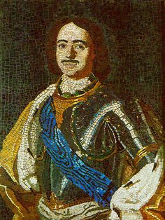 Peter I.Mosaic.Done by M.Lomonosov.1754. Ust-Ruditsa Factory.Портрет Петра I. Мозаика.Набрана М.В.Ломоносовым.1754. Усть-Рудицкая фабрика.