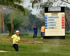 Australias Richard Green showed no signs of nerves on Friday the 13th when he carded a four-under-par 68 to head into the final round just one shot behind Japans Junya Kameshiro at the Asian Tour Qualifying School Final Stage presented by Sports Authority of Thailand on Friday. Greens three-day total of 19-under-par 197 at the Suvarnabhumi Golf and Country Club ran contrary to the stigma usually associated to the superstitious date considered by many to be unlucky as he remains well on…