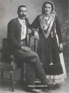 Avlonas - An engaged couple Greek Traditional Dress, Traditional Outfits, Greece Photography, Greeks, Engagement Couple, Old Photos, Folk Art, Memories, Costumes