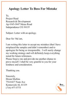 Apology Letter Template to Boss/ Manager – Sample & Examples English Letter Writing, Formal Letter Writing, English Writing Skills, Formal Letter Template, Letter Templates, Email Writing, Persuasive Writing, Simple Job Application Letter, Letter To Boss