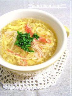 ◆カニ玉みたいな◆ふわふわスープ ♥レポ1000人&掲載感謝です♥ 玉子がいっぱい入った とろとろふわ~っな カニ玉風味のスープです♡