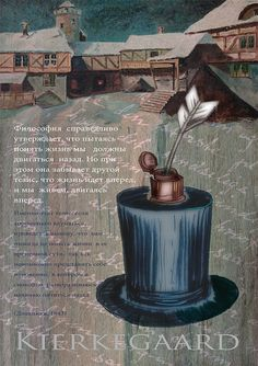 5 Дневники, Плакаты с Кьеркегором, художники Арнт Уре и Йорген Струнге