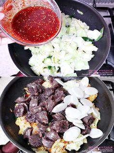 Korean Food, Palak Paneer, Curry, Beef, Ethnic Recipes, Food Food, Meat, Curries, Korean Cuisine