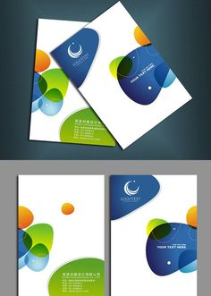 product catalogues design