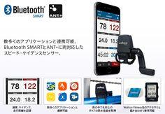 Wahoo Fitness Blue SC+ スピード・ケイデンスセンサー
