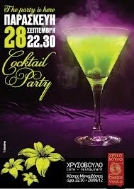 cocktail party - Cerca con Google