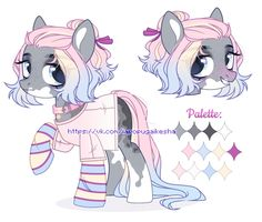 My Little Pony Dolls, My Little Pony Characters, My Little Pony Drawing, Mlp My Little Pony, Pony Creator, Character Inspiration, Character Design, My Little Pony Poster, Mlp Fan Art