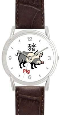 Pig - Chinese Symbol - WATCHBUDDY® DELUXE SILVER TONE WATCH - Brown Strap - Small Size (Children's: Boy's & Girl's Size) WatchBuddy. $49.95
