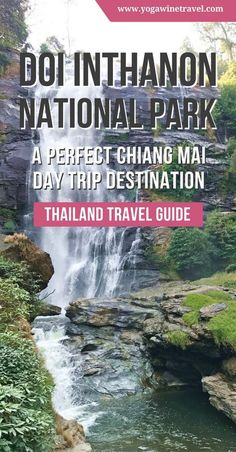 Yogawinetravel.com: Doi Inthanon National Park in Thailand, A Perfect Chiang Mai Day Trip Destination