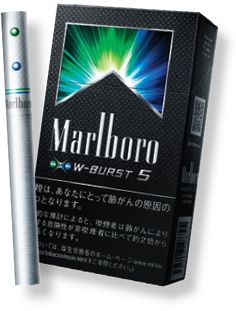 (http://www.ciggiesworld.com/marlboro-double-burst/)