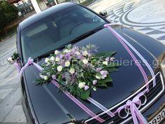ΣΤΟΛΙΣΜΟΣ ΓΑΜΟΥ - ΒΑΠΤΙΣΗΣ :: Στολισμός Γάμου Θεσσαλονίκη και γύρω Νομούς :: ΣΤΟΛΙΣΜΟΣ ΓΑΜΟΥ ΜΕ ΛΕΒΑΝΤΕΣ ΣΤΟΝ ΑΓΙΟ ΘΕΡΑΠΟΝΤΑ ΤΟΥΜΠΑΣ - ΚΩΔ: LV1257
