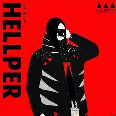 Game Concept, Concept Art, Art Reference, My Hero, Aesthetics, Posters, Adventure, Comics, Illustration
