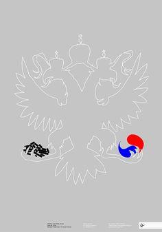 Evgeny Tkhorzhevsky represents Russia in the 326490.com creative world cup challenge Russia 1-1 Korea Republic