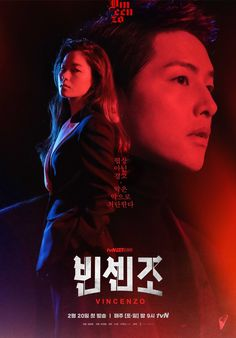 .. Kdrama, Kim Hee Won, Seo Jin, Ver Drama, Soon Joong Ki, Kim Hyung, Kwak Dong Yeon, Song Joong, W Two Worlds