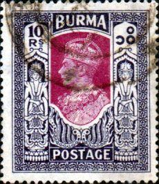 Burma 1938 King George V SG 29 Fine Mint Scott Other Stamps of Burma HERE