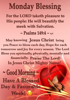 Monday Good Morning Wishes, Monday Morning Greetings, Monday Morning Blessing, Good Morning Wishes Friends, Monday Morning Quotes, Good Morning Prayer, Monday Quotes, Monday Blessings, Morning Blessings