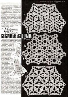 Patterns and motifs: Crocheted motif no. 33