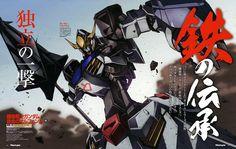 Anunciadas cuatro nuevas voces para el Anime Mobile Suit Gundam: Iron-blooded Orphans.