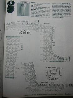 63+opis+1.jpg (864×1152)