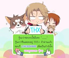 #Sticker #Line #Siberian #Husky he name is Cocoa Find more : https://www.facebook.com/TheBossHappyGang