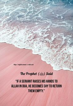 Prophet Muhammad Quotes, Hadith Quotes, Imam Ali Quotes, Allah Quotes, Muslim Quotes, Religious Quotes, Urdu Quotes, Arabic Quotes, Quotations