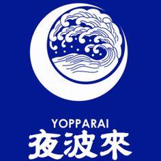 NYC: Hakkaisan Sake Blowout at Sake Bar Yopparai - UrbanSake.com