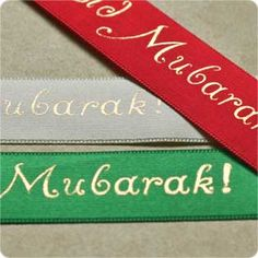 """Eid Mubarak!"" Ribbon for wrapping gifts (from SilverEnvelope)"