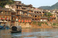 Fenghuang in 湖南