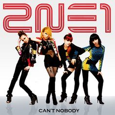 2NE1 receives airplay on American Radio Station #allkpop #2NE1