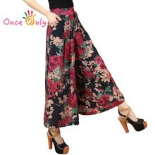 2017 Plus size Summer Women Print Flower Pattern Wide Leg Loose Linen Dress Pants Female Casual Skirt Trousers Capris Culottes