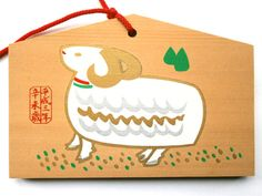 Japanese shrine wood plaque Sheep as Year of by VintageFromJapan