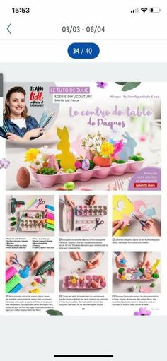 Lidl, Diy Couture, Marie, Easter Table Settings, Center Table, Bricolage