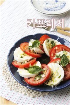 카프레제 샐러드 * 카프레제드레싱 만들기 메르스 덕분에 아이들과 방학보다 더 붙어 있는 요즘이네요.얼른... Tofu Recipes, Snack Recipes, Healthy Recipes, Snacks, Food Menu, A Food, Food And Drink, Appetizer Salads, Appetizers