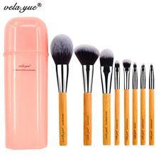 vela.yue Deluxe Makeup Brush Set Synthetic Face Cheek Eyes Lips Beauty Tools Kit with Gift(Hong Kong)