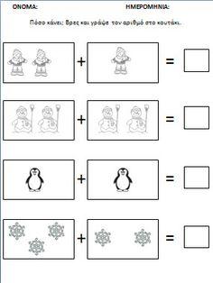 Φυλλα εργασίας χειμώνας- μαθηματικά στο νηπιαγωγειο Worksheets, Gallery Wall, Math, Activities, Winter, Math Resources, Literacy Centers, Countertops, Mathematics