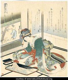 Hokusai  Surimonono Bonkei, Ishi. Fabrication D'Un Paysage En Pierre, Sur Un Plateau - Katsushika Hokusai - www.katsushikahokusai.org