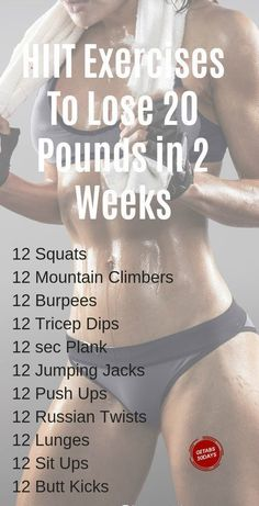If your goal is fast weight loss, To Lose 20 Pounds in 2 weeks and staying fit, these are great workouts. Awesome full body workout routine, quick and easy, and great for fat burning. Get a great body in less than 30 days. Fitness Workouts, Fitness Herausforderungen, At Home Workouts, Fitness Memes, Physical Fitness, Bike Workouts, Glutes Workout Men, Exercise Apps, Exercise Chart