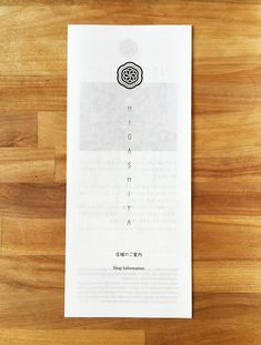Menu Design, Flyer Design, Book Design, Layout Design, Japan Design, Packaging Design, Branding Design, Leaflet Design, Card Book