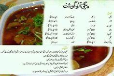 A Potato Recipes, Meat Recipes, Asian Recipes, Cooking Recipes, Pakistani Chicken Recipes, Pakistani Recipes, Aaloo Recipe, Masala Tv Recipe, Good Food