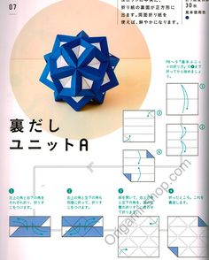Easy-Modular-Origami-sample_1424948781.jpg (641×800)
