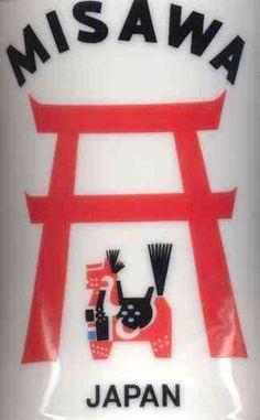 1985 Misawa Coffee Cup