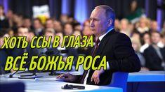 Бессовестный ответ Путина про Сечина. Всю свою личину обнажил