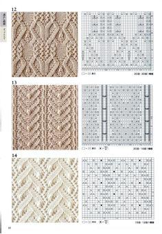 Японские ажурные узоры - Сайт *Модное вязание * http://modnoevyazanie.ru.com/